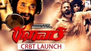 Exclusive : Rathaavara CRBT Launch Video | New Kannada Movie 2015 | Srii Murali, Rachita Ram