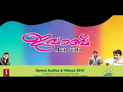 Javab | ജവാബ്  | Kolkali pattukal | New album songs 2016 malayalam | Javab album song part -3