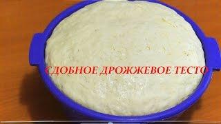 Дріжджове тісто для пиріжків. Сдобное дрожжевое тесто для пирожков, пирогов, ватрушек, пончиков....