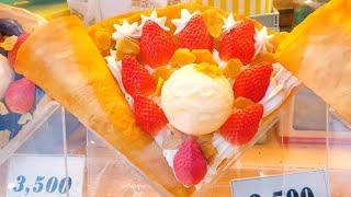 가성비 최고! 망원역 3000원 크레페, 딸기 바나나 아이스크림 누텔라 크레페, Amazing Crepe Skills, Mom's crepe, Korean street food