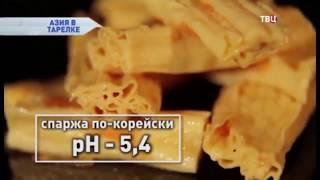 """Официальный канал ООО """"Научные развлечения"""""""
