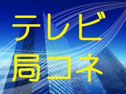 """安倍晋三の甥も.あの有名人二世も TV業界の""""コネ入社""""の裏側・列伝"""
