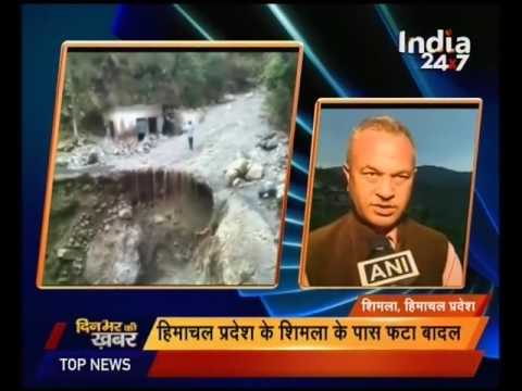 Shimla : Heavy cloud burst in Shimla