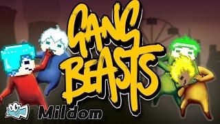 【Gang Beasts】フニャフニャ大乱闘!【Mildom】