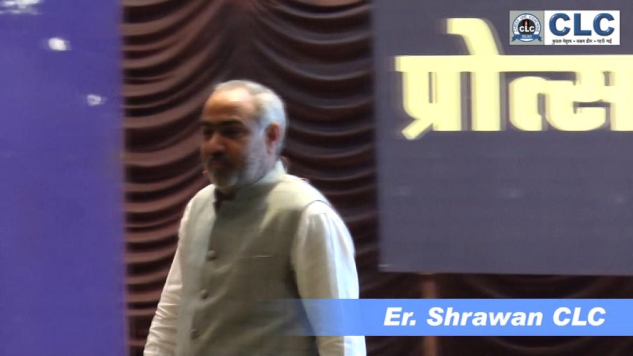 Success and Motivation Mantra#18 by Er. Shrawan CLC - YouTube
