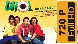 Dhol full movie in HD720p (best quality)