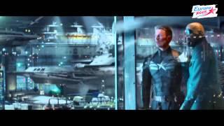 Первый мститель: Другая война - Русский трейлер (HD)
