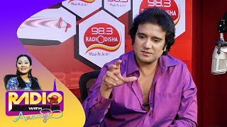 Radio Time with Ananya | Candid Talk with Buddhaditya Mohanty | Celeb Chat Show | Tarang Music