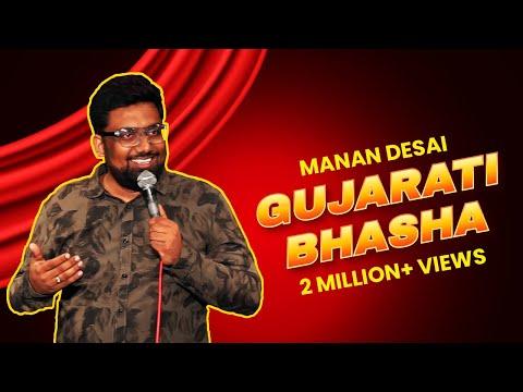 Gujarati Bhasha   Gujarati Stand-Up Comedy by Manan Desai