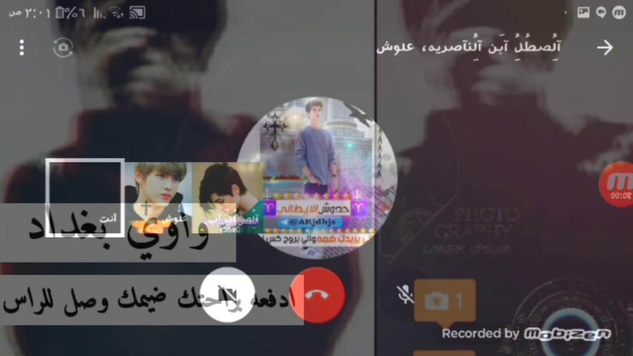 Photo of حته إشعار واوي بغداد مسرحيه جنبق لنبق خضوع حمودي الثكيل – هواوي