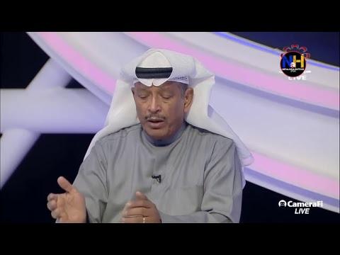 LIVE: Nepal vs Kuwait • International Friendly 2019