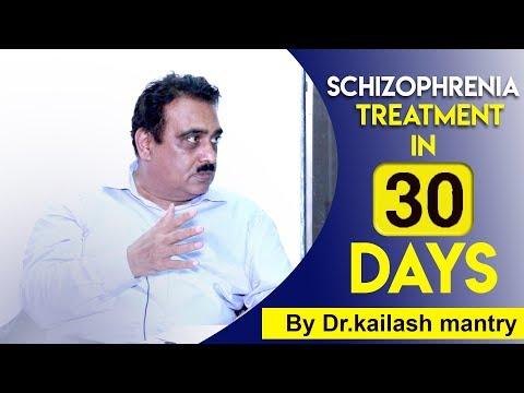 30 दिनों में सिज़ोफ्रेनिया का उपचार   In English By  DrKailash Mantry