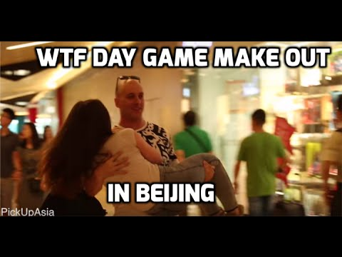 пекин знакомства