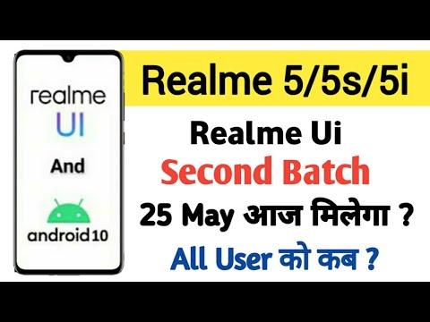 Realme 5/5s/5i Realme Ui Second Batch | All User Ko Kab Milega