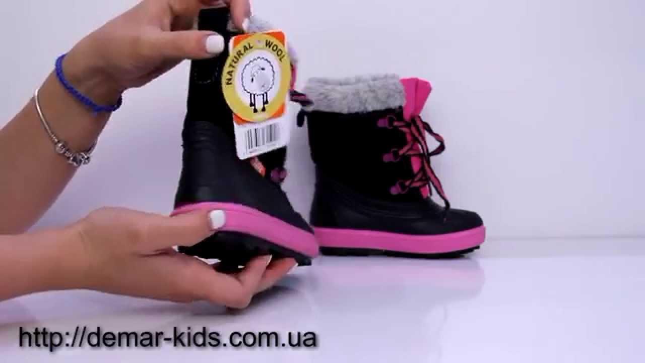 Женские резиновые сапоги - заказать онлайн обувь интернет магазин .