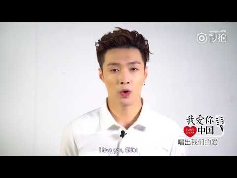 "[ENGSUB] 171001 Yixing singing ""I Love You, China"" - People's Daily Weibo Update"