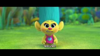 Troll- Troll Tunes Featurette (ซับไทย)