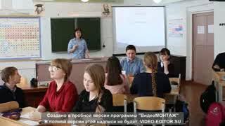Урок химии 8 класс учитель Ватлашова НВ Звериноголовский район