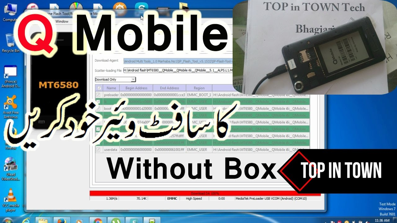 Q Mobile i6i Full Flash with SP flash Tools scatter Urdu Hindi