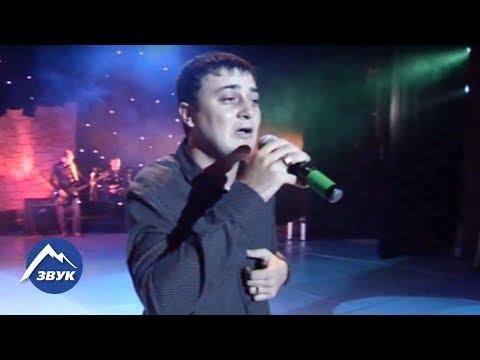 Магамет Дзыбов - Лъэгъуныгъэм Себгъэхьыгь | Концертный номер 2013