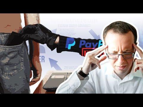 Как меня развели на 50$ через PayPal. Сколько удалось вернуть?
