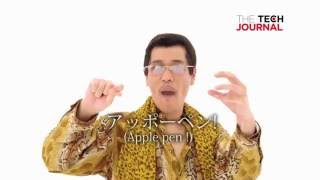 hd ppap original song pen pineapple apple pen brainwash song best cover collection
