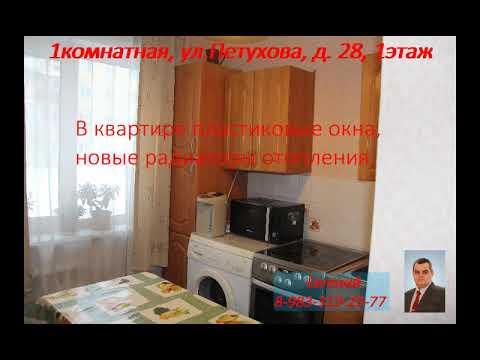 1 комнатная квартира, Новосибирск, ул. Петухова, д 28
