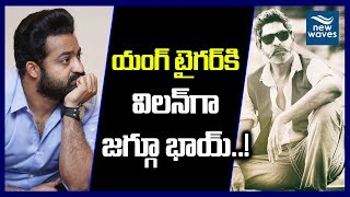 Actor Jagapati Babu to play Villain Role in Jr NTR Trivikram Srinivas Movie | New Waves