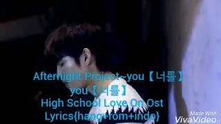 Video Afternight Project-you[너를] download MP3, 3GP, MP4, WEBM, AVI, FLV April 2018