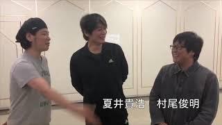夏井貴浩 | 旬サーチ