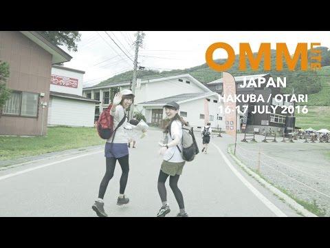 OMM LITE JAPAN 2016 HAKUBA/OTARI【ひとり登山部LOG】