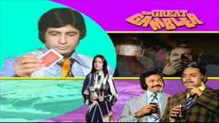 The Great Gambler theme - RD Burman