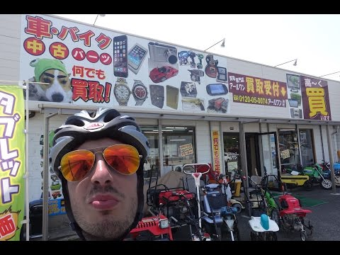 A Japanese Pawn Shop! | Vlog 20