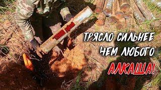 Нашли схрон браконьеров и потеряли голову от стоимости находок!