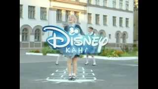 Disney Channel Russia cont. 13.10.14