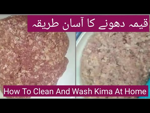 How To Wash And Clean Qeema At Home | قیمہ دھونے کا آسان طریقہ