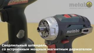 Metabo PowerMaxx BS Basic  Аккумуляторная дрель-шуруповерт(Обзор, описание, технические характеристики Metabo PowerMaxx BS Basic Аккумуляторная дрель-шуруповерт Узнать подробн..., 2016-08-15T20:29:29.000Z)
