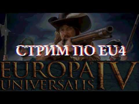 Cheaters ruining EU4 MP games | Page 2 | Paradox Interactive