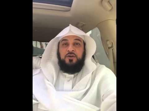 Dr muhammed arefi