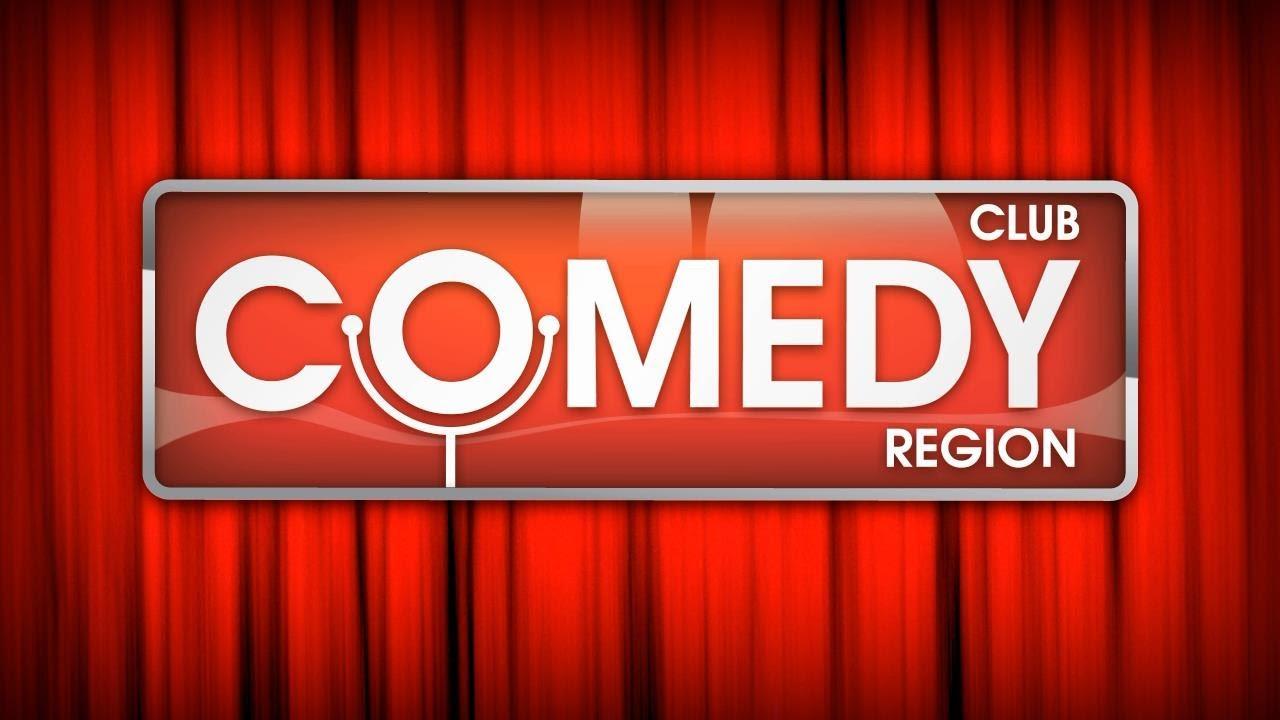 Comedy Club Region Yaroslavl 22 марта 2014 года!