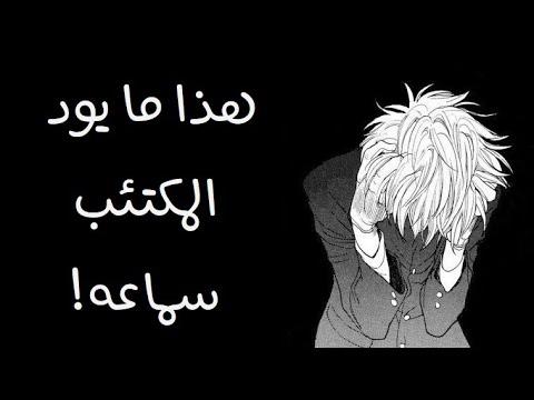 كيف تتحدث مع الشخص المصاب بالإكتئاب Depression