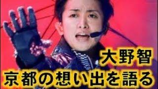 VS嵐で優香に照れる可愛い大野智w櫻井翔の「元気が出る曲」も発表! 【...