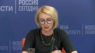Пресс-конференция по итогам V Форума регионов России и Беларуси