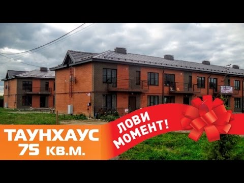 Недвижимость в Санкт-Петербурге и Ленинградской области