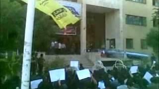 Iran Tehran 5 Oct 2011 - Amirkabir Univ students protest against Ameneh Zangeneh's death