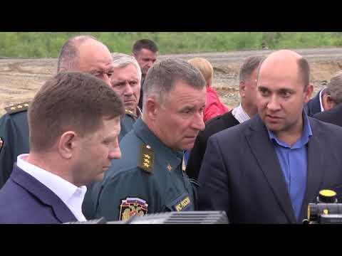 Глава МЧС России оценил готовность гидротехнических сооружений в Хабаровском крае