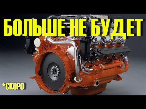 Вот почему АВТО бренды убивают дизельный мотор!