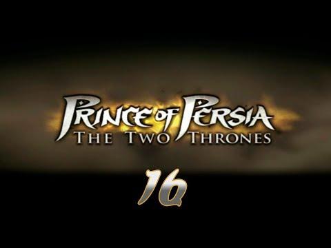 Prince of Persia: The Two Thrones - Прохождение pt16 - Финальный босс
