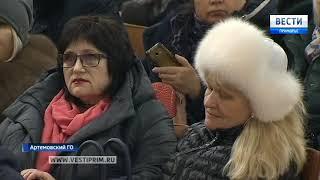 В Приморье предложили решение проблемы артемовских пайщиков
