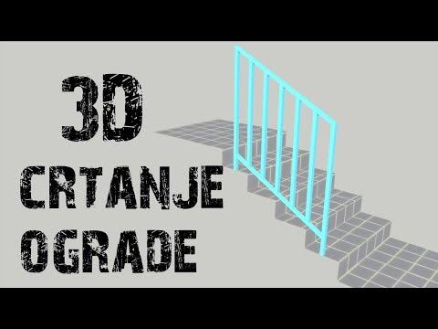 Kako  Napraviti Ogradu Za Stepenište - Deo III, Crtanje Ograde U SketchUp - U.